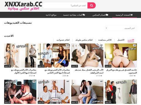 Free Arab Sexx Thumbnail